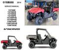 Thumbnail Yamaha Viking YX70ME YX70MHE YX70MNE YX70MPE YXM700PHE YX70M